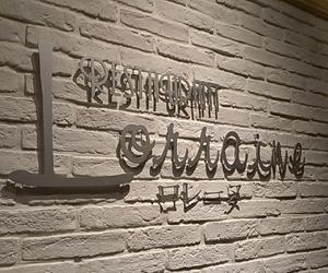 ホテル京阪京橋「ロレーヌ」