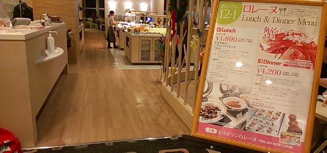 ホテル京阪京橋「ロレーヌ」のカニ食べ放題バイキングに行ってきた