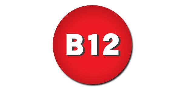 ビタミンB12欠乏