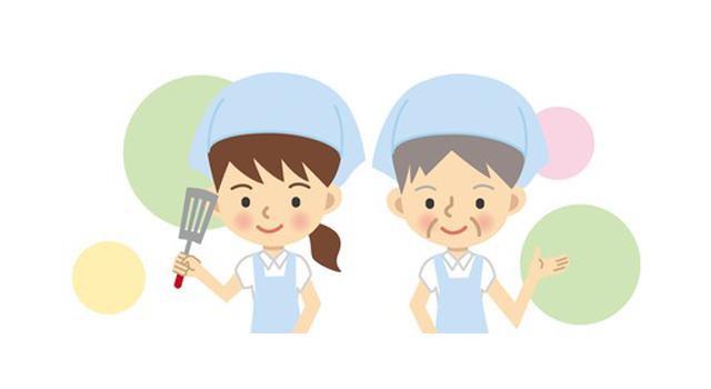 調理師の仕事内容